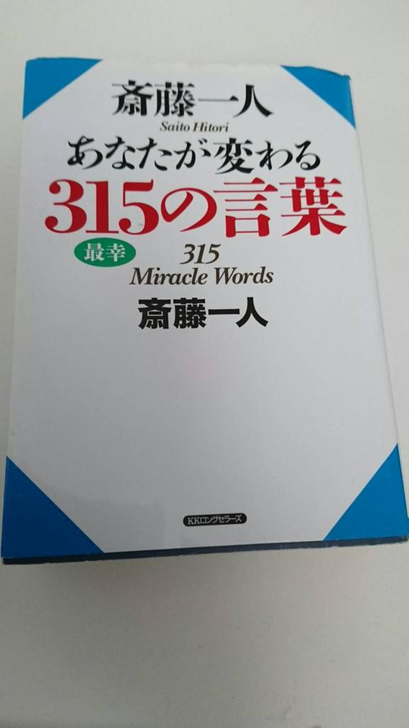 f:id:sepatakuro-0207:20170428084155p:plain