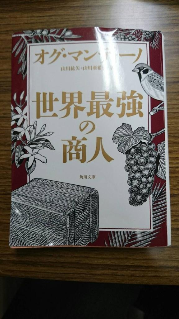 f:id:sepatakuro-0207:20170505003950p:plain