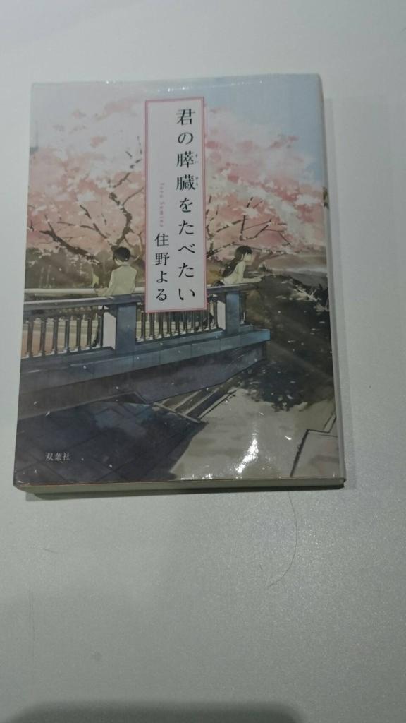 f:id:sepatakuro-0207:20170612115147p:plain