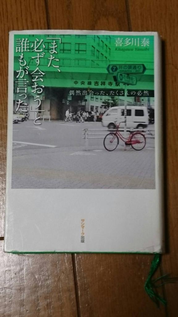 f:id:sepatakuro-0207:20170620235352p:plain