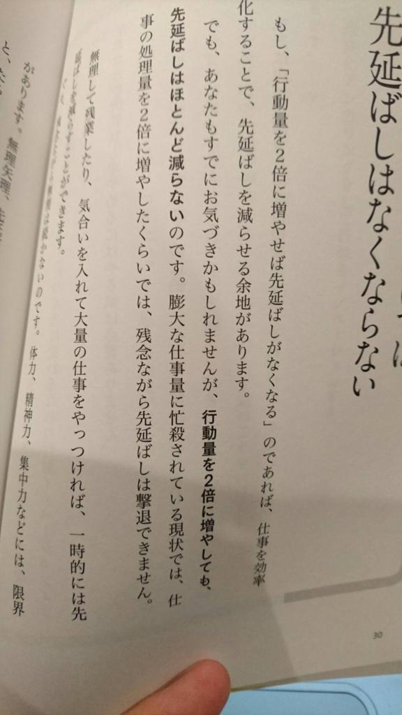 f:id:sepatakuro-0207:20170920232220p:plain