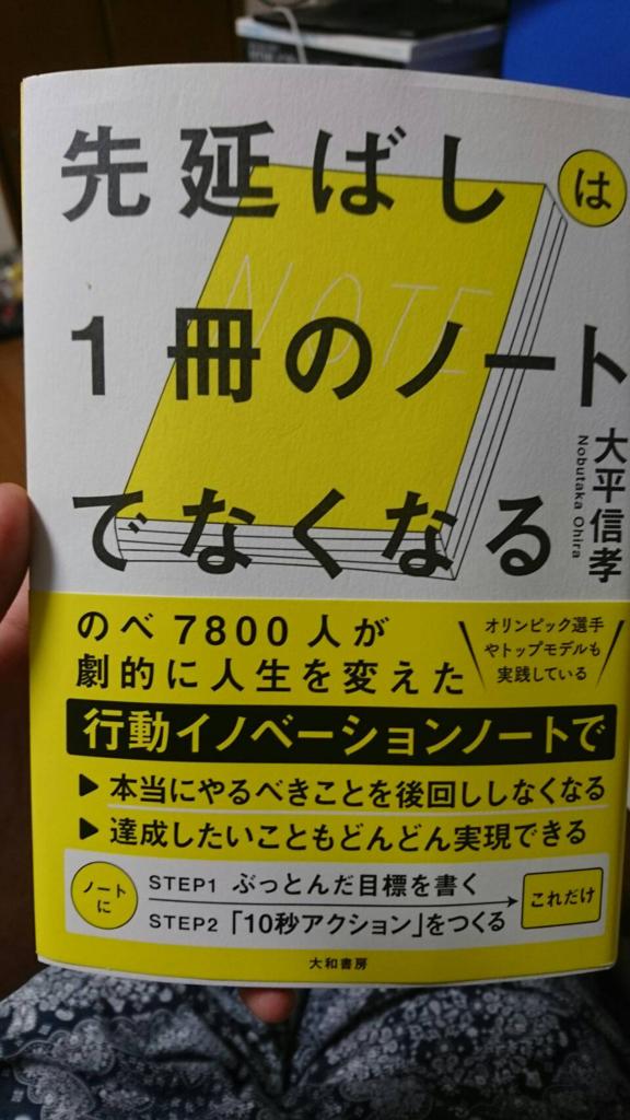 f:id:sepatakuro-0207:20170921004825p:plain
