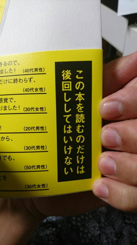 f:id:sepatakuro-0207:20170921005051p:plain
