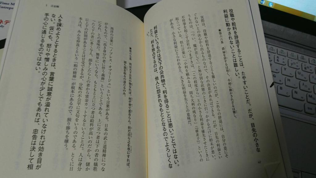 f:id:sepatakuro-0207:20170923014429p:plain