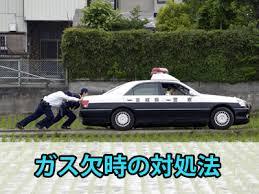 f:id:sepatakuro-0207:20180511214837p:plain
