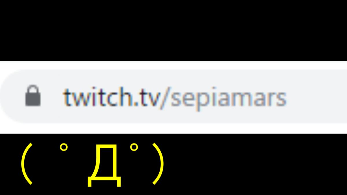 f:id:sepiamars1:20190913151653p:plain