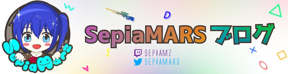 f:id:sepiamars1:20191110235041j:plain
