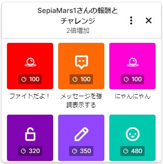 f:id:sepiamars1:20201222061417p:plain