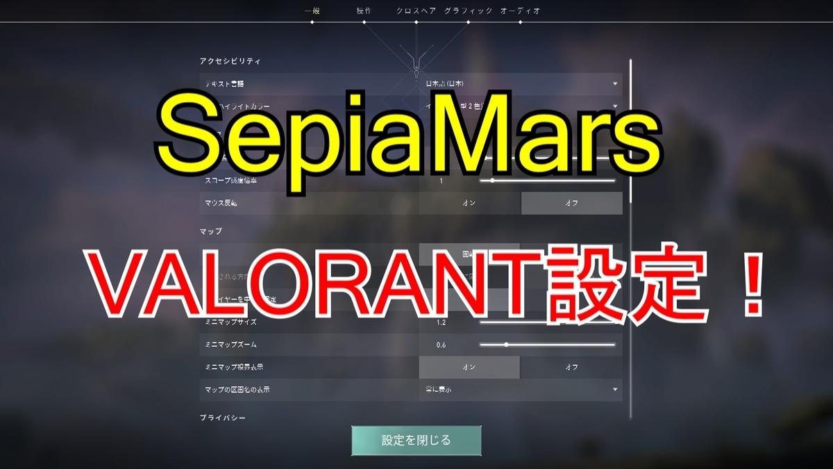 f:id:sepiamars1:20201226223224j:plain