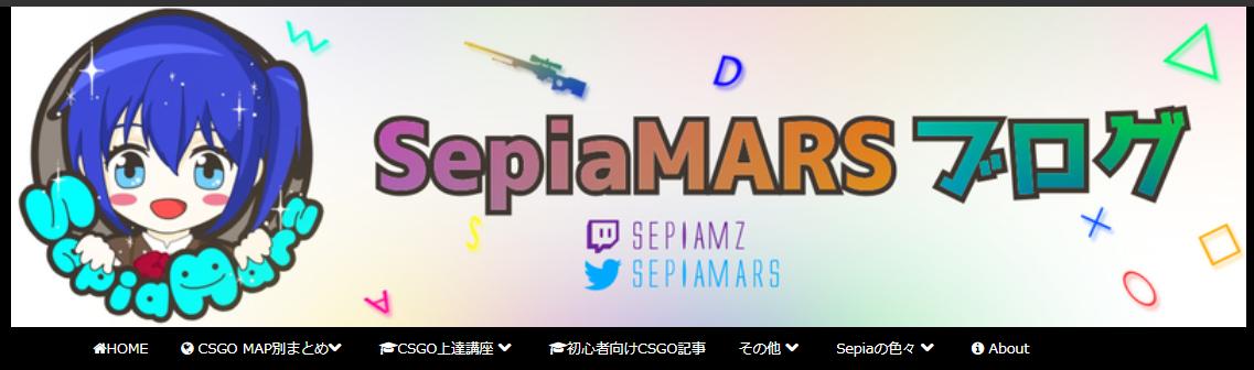 f:id:sepiamars1:20210907055723p:plain