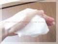 アヤナス 石鹸