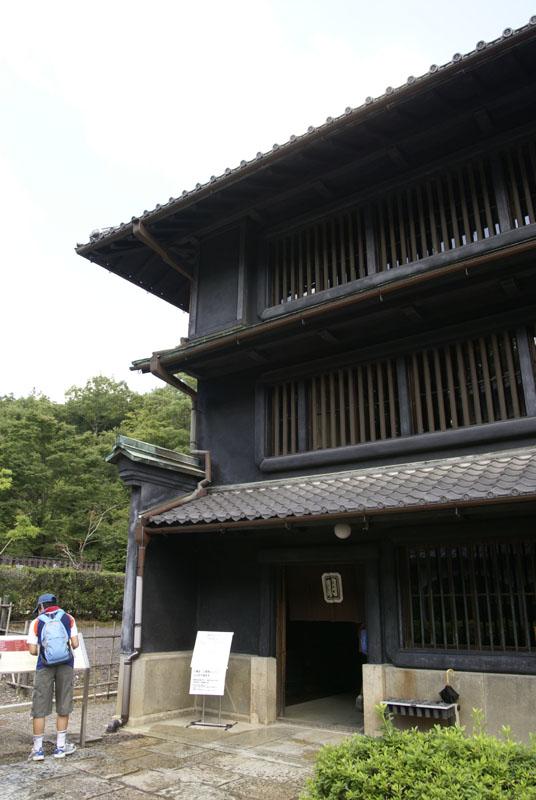 東松家住宅2