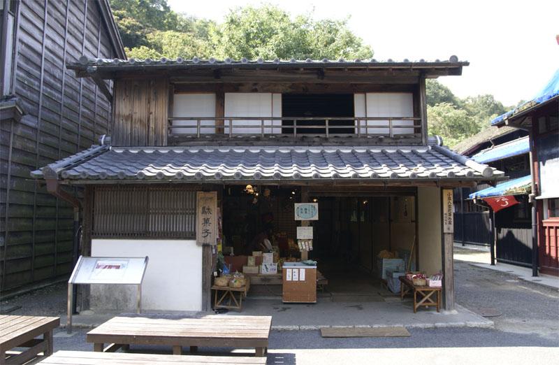 小泉八雲避暑の家