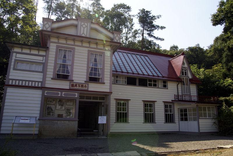 高田小熊写真館