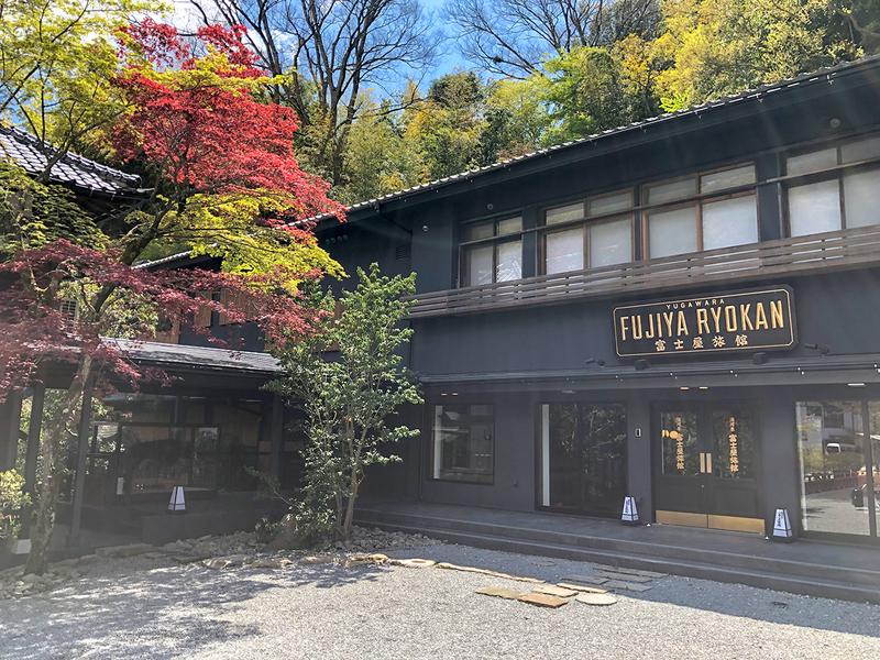 湯河原富士屋旅館