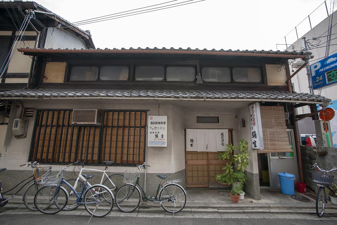 板前洋食彌生の旧店舗