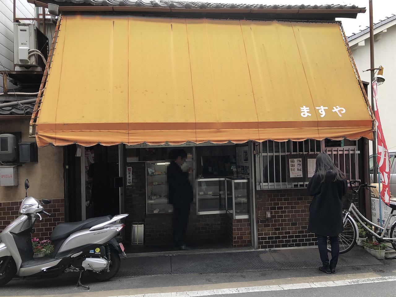 京都洋食ますや外観