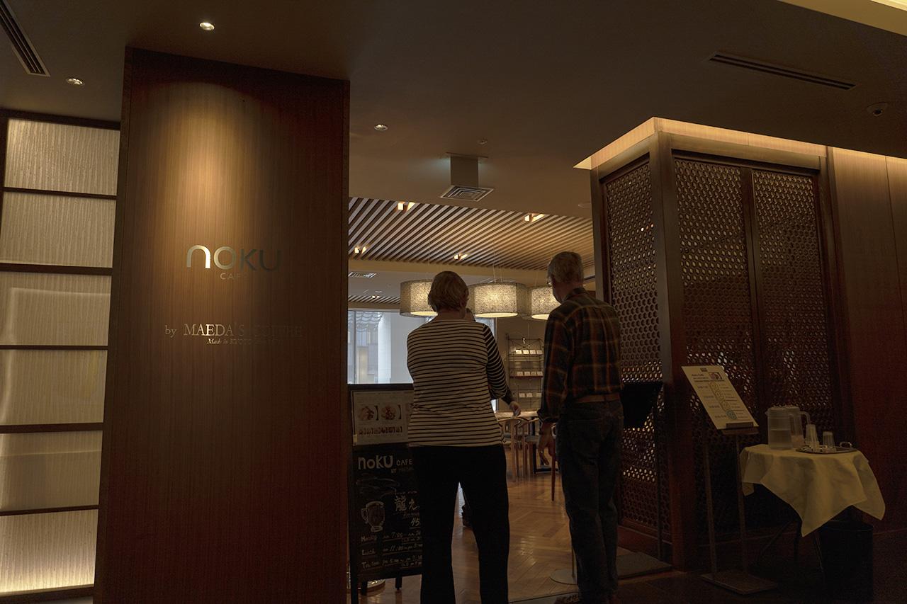 NOKU CAFE(ノク カフェ)入口