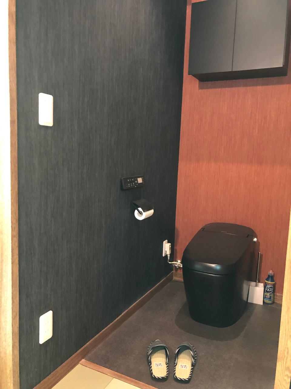 箱根函嶺浴室棟のトイレ