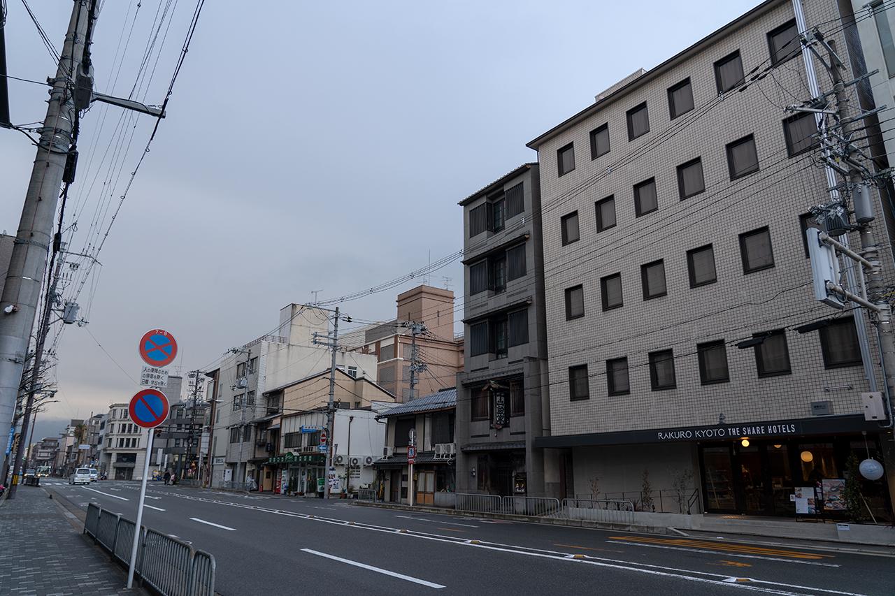 RAKURO 京都の外観