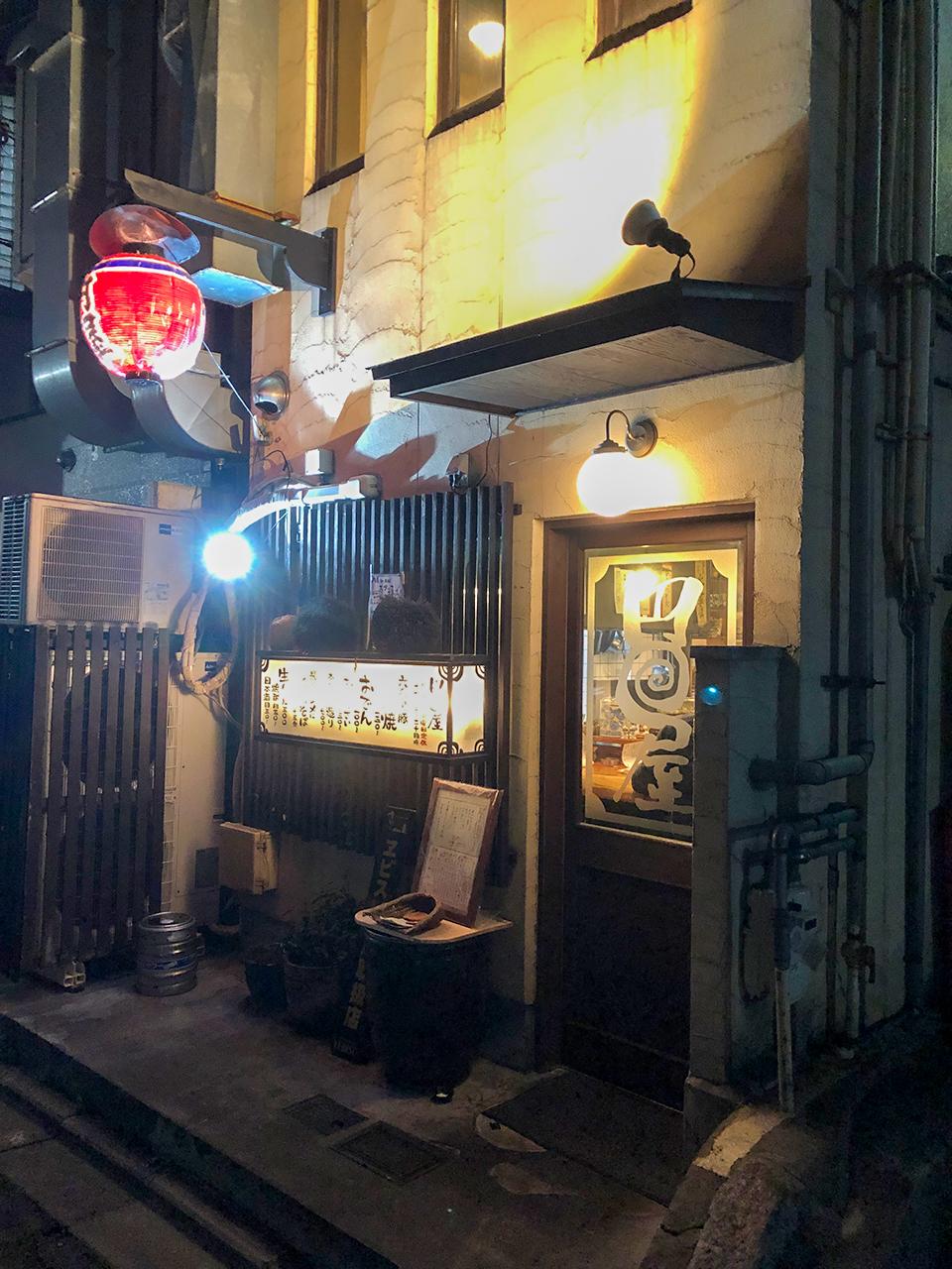 ホテルインターゲート京都四条新町近くの居酒屋〈円屋〉外観