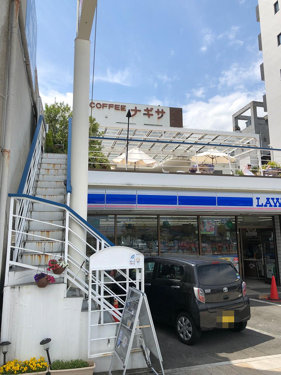 ナギザ(Nagisa)外観