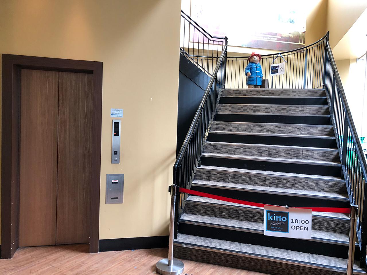 〈KINO cinema みなとみらい〉2階をつなぐ階段とエレベーター