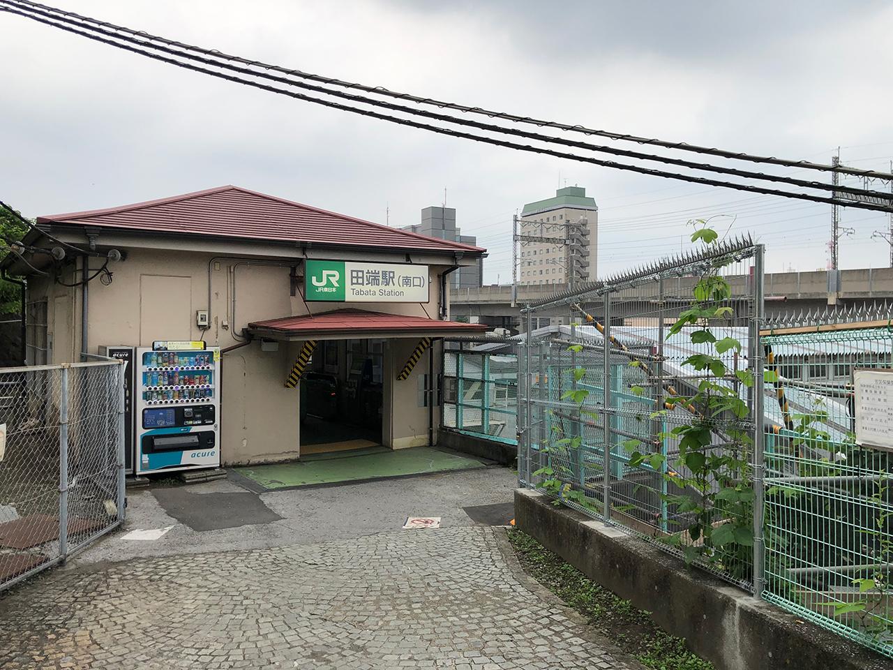JR田端駅南口
