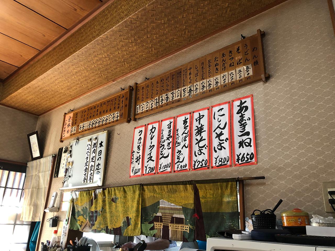 松原通宮川筋の〈力餅食堂・北垣商店〉
