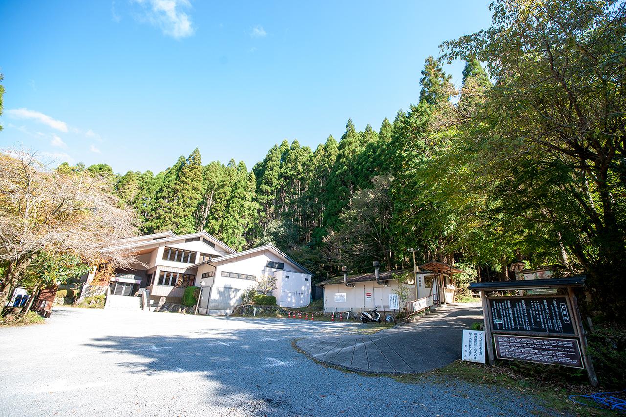 京都の〈くらま温泉〉