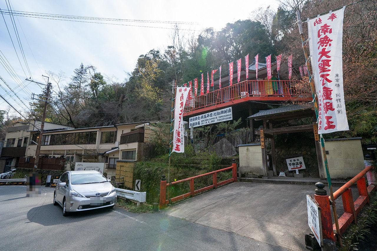 京都の数少ない温泉〈北白川天然ラジウム温泉 えいせん京〉