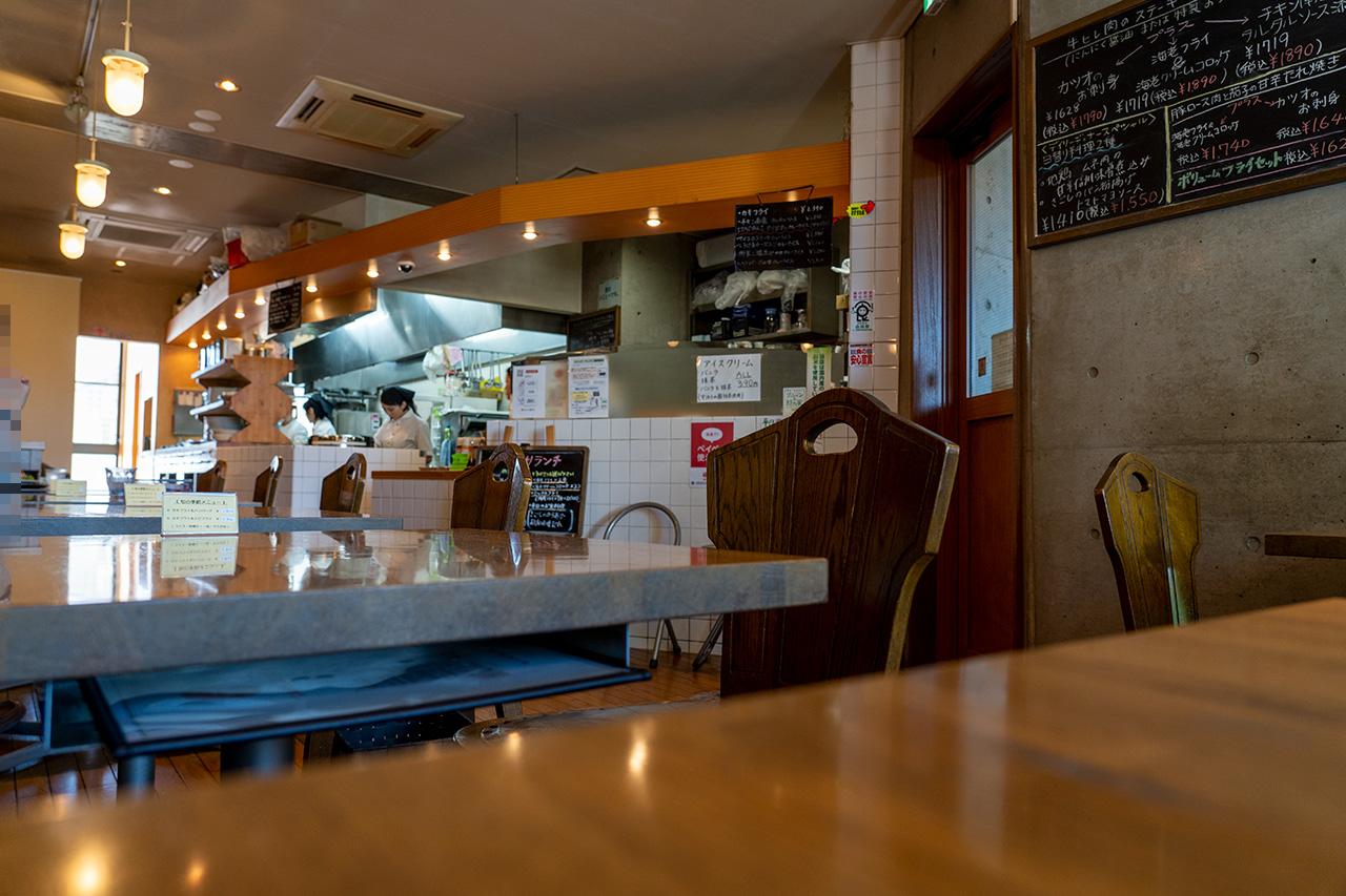 京都 洋食の店 ITADAKI