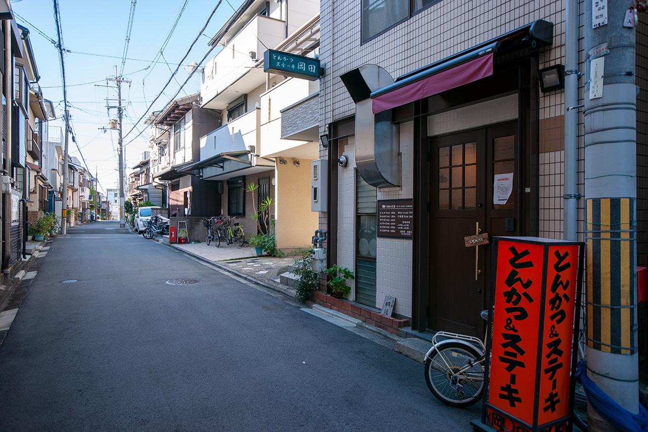 京都 とんかつステーキ 岡田
