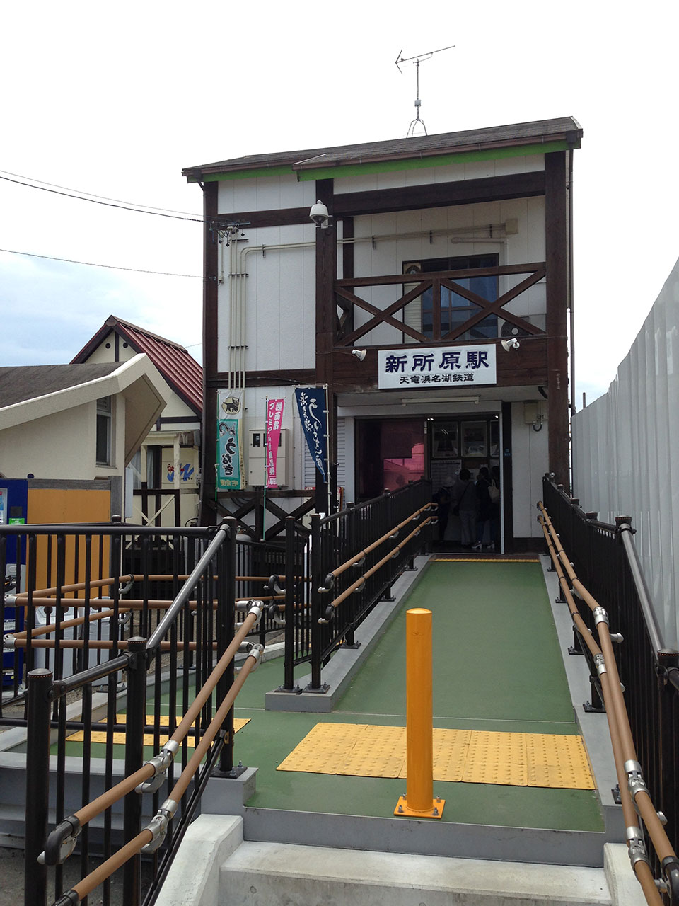天竜浜名湖鉄道新所原駅