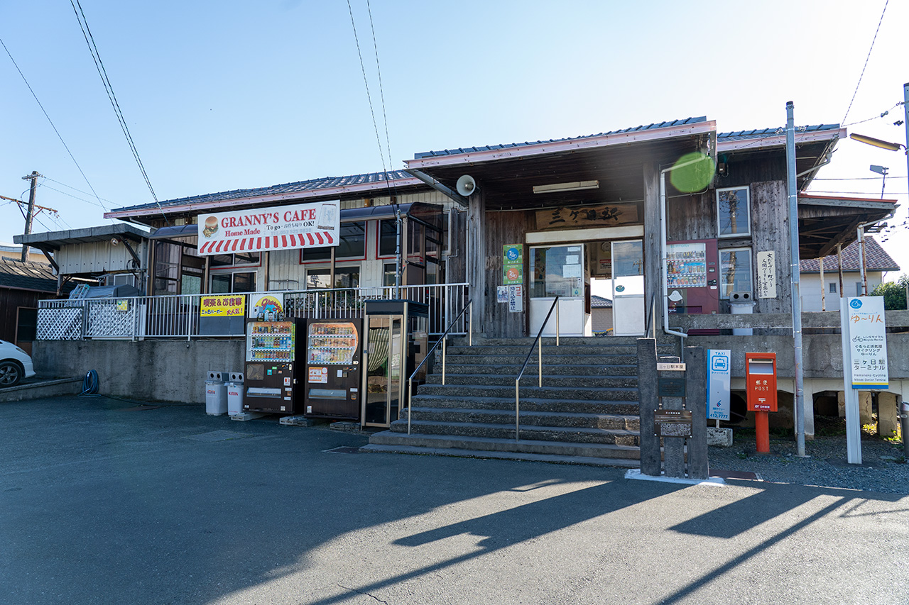 『珈琲店タレーランの事件簿』聖地巡礼  天竜浜名湖線三ヶ日駅