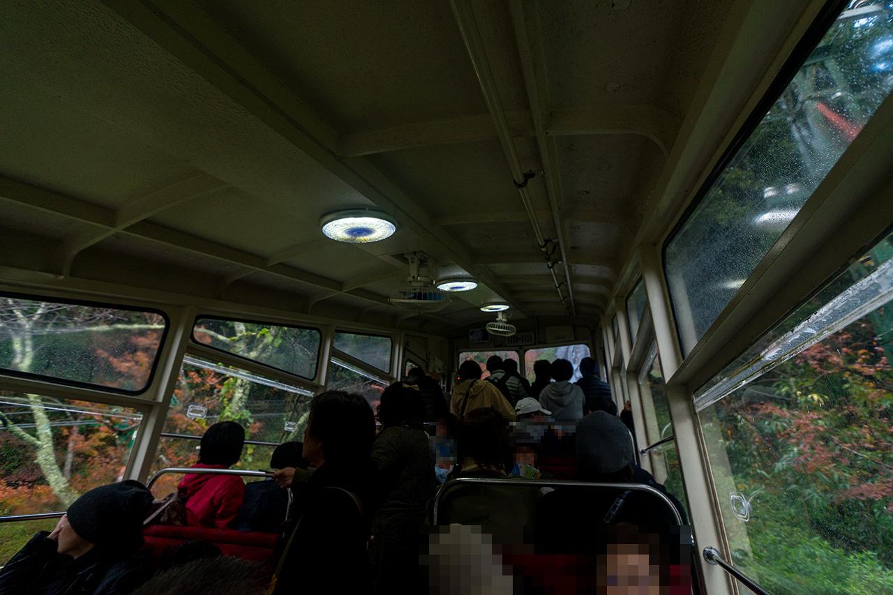 『珈琲店タレーランの事件簿』聖地巡礼、妄想の旅 「傘松公園」