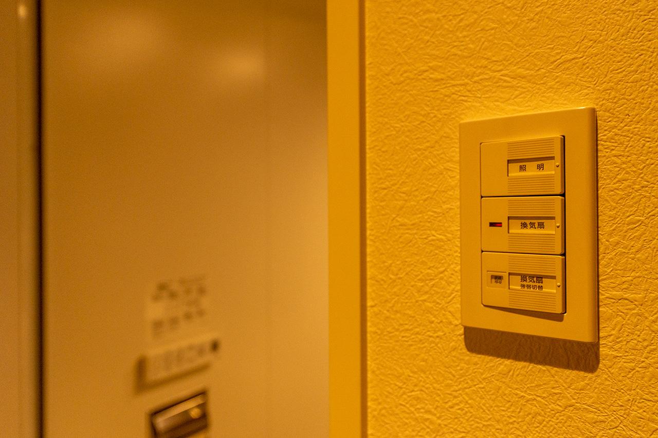 オリエンタルホテル京都六条