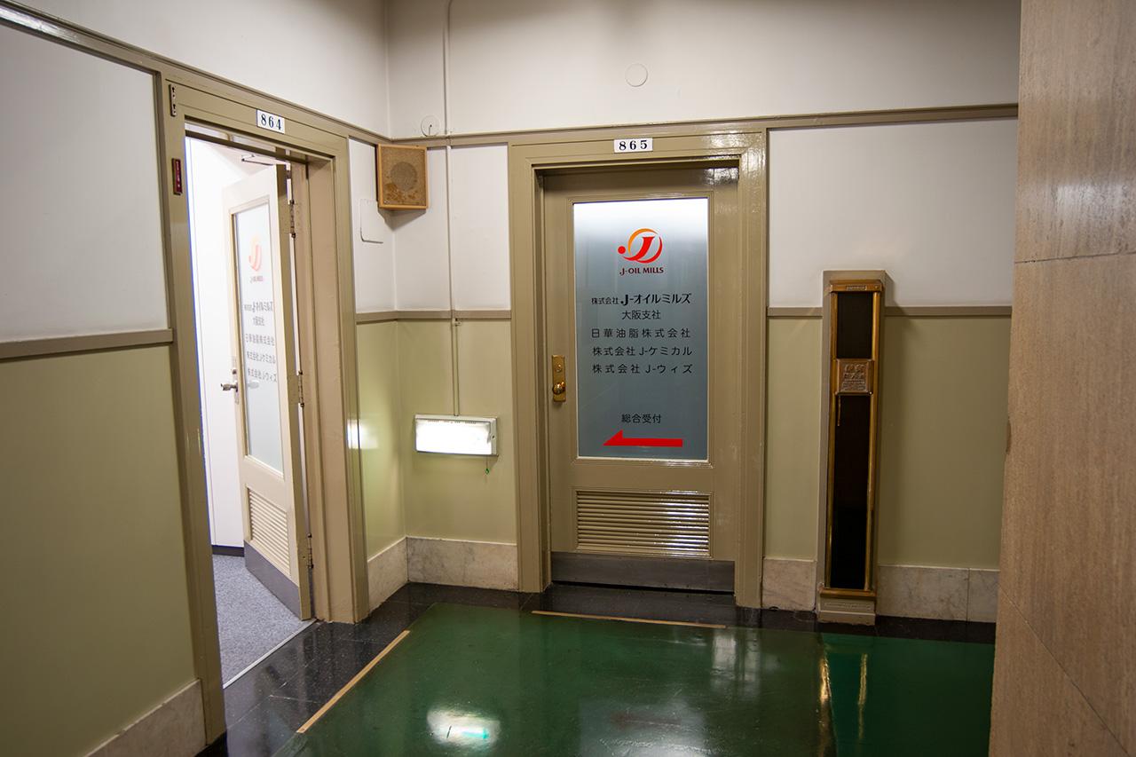 ダイビル2階事務所ゾーン