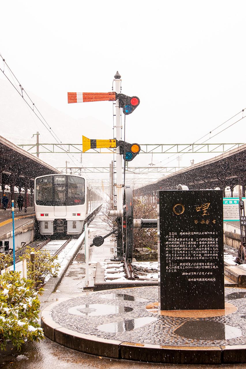 門司港駅の0哩(マイル)標