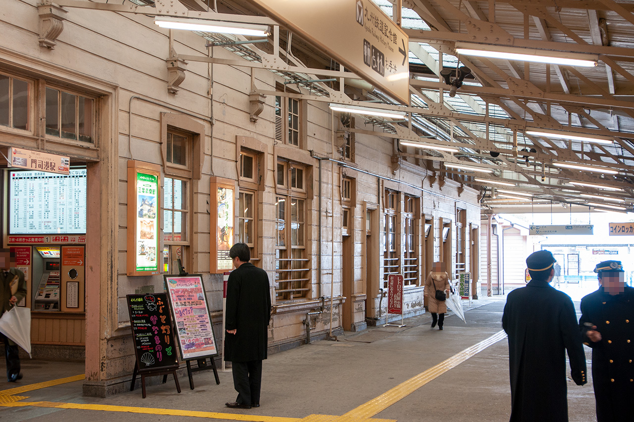 門司港駅コンコース