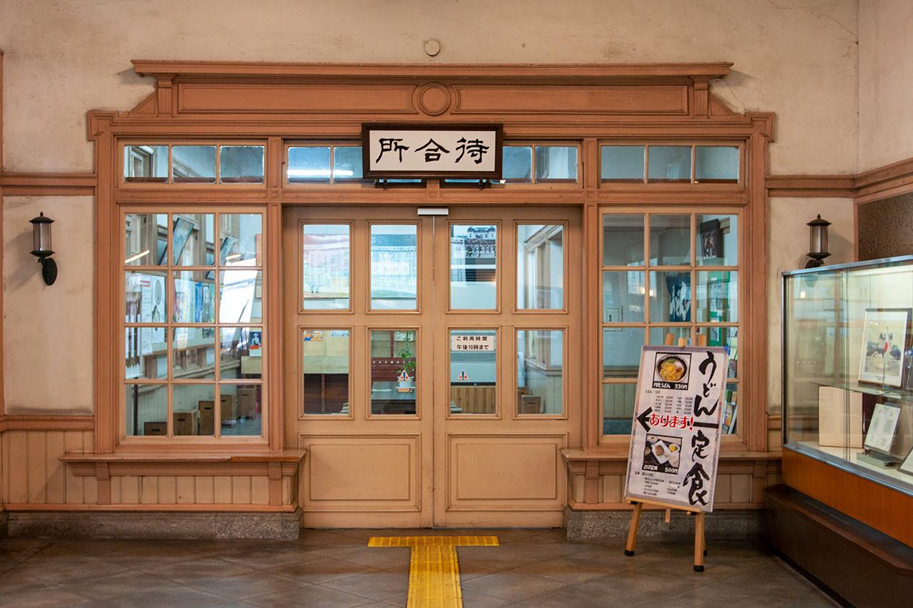 門司港駅待合