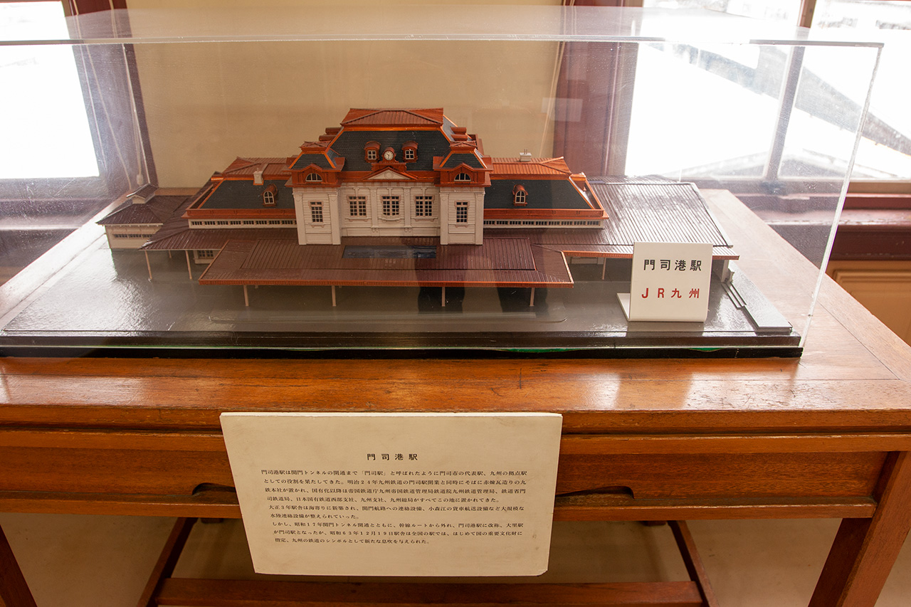門司港駅模型