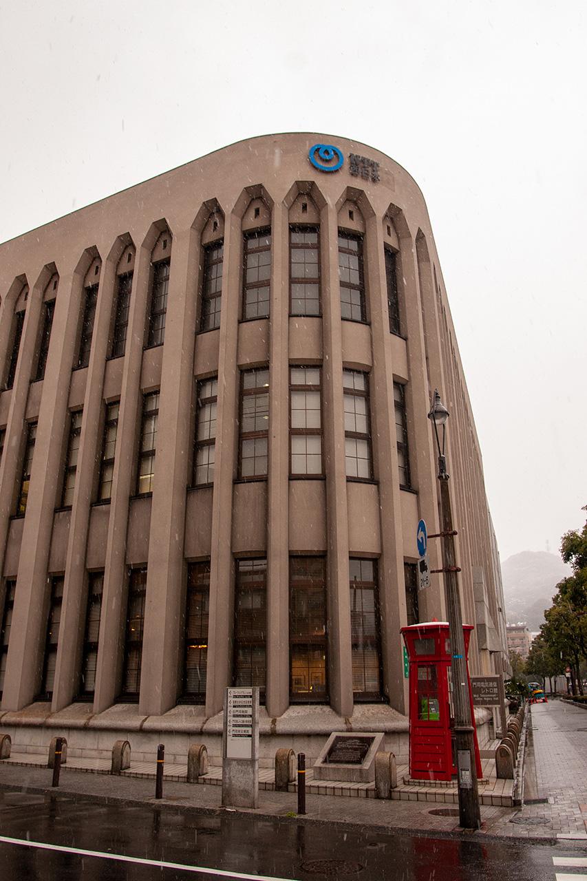 NTT門司営業所
