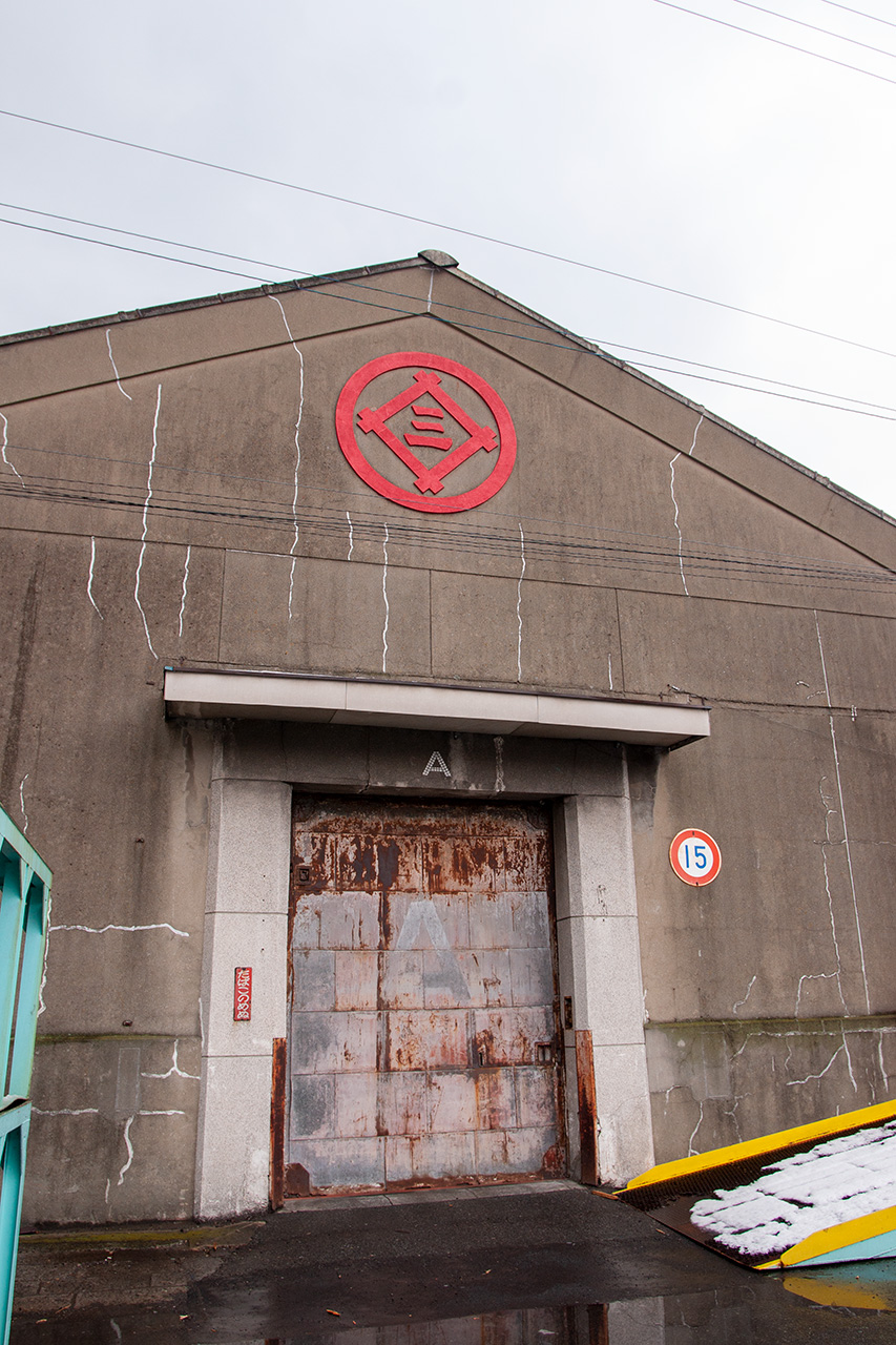 門司の三井倉庫