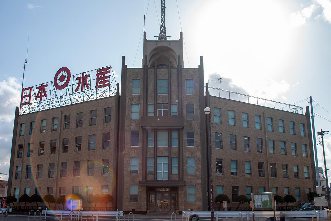 日本水産戸畑ビル(ニッスイビル)