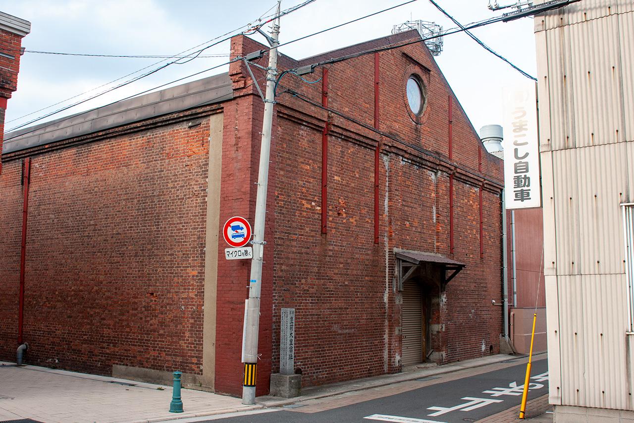 大里本町のレンガ倉庫