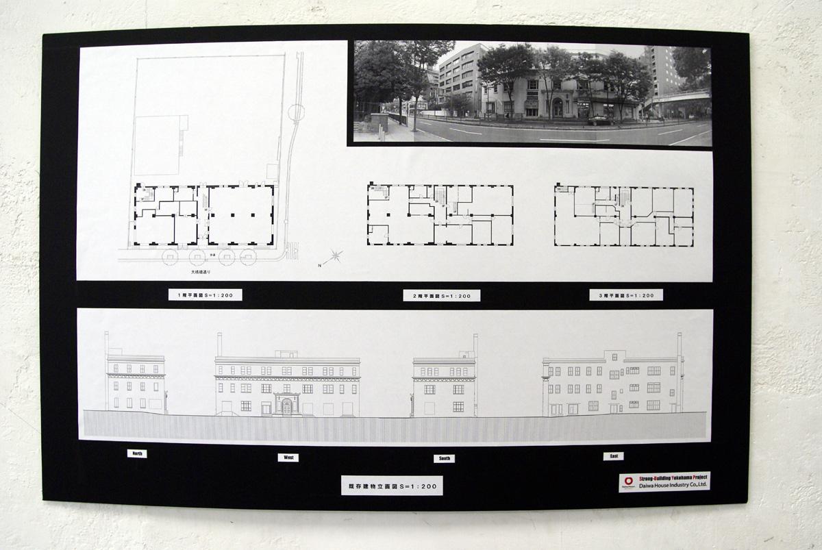 ストロングビルの立面図と平面図