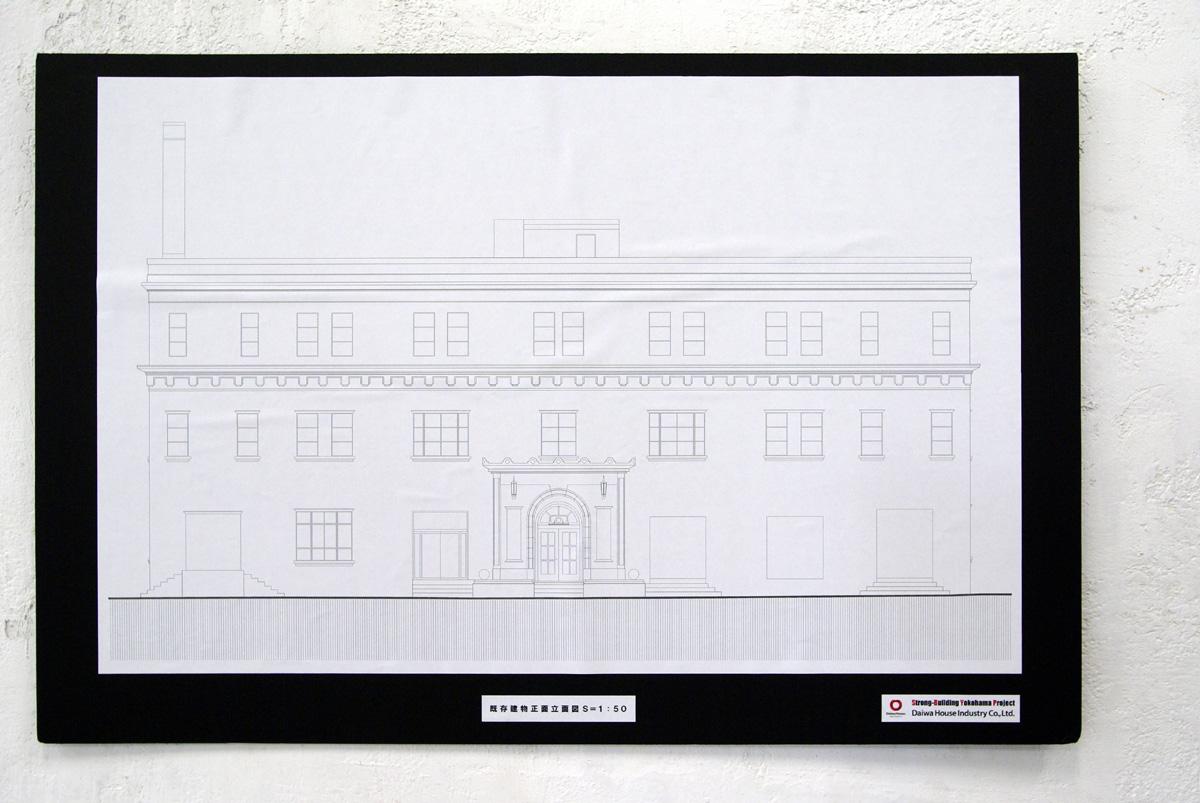 ストロングビルの建物正面立面図