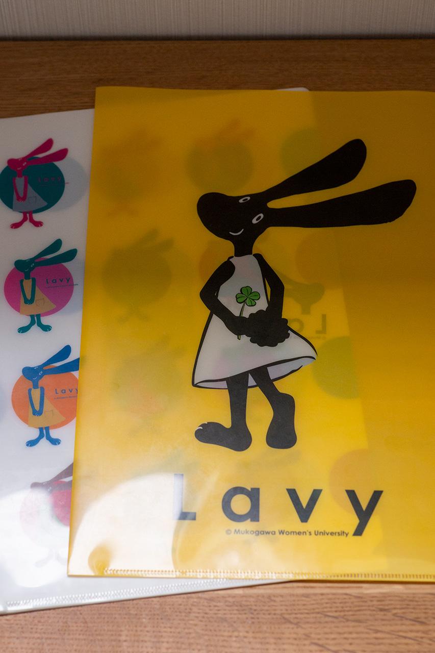 武庫川学院キャラクターLAVYのクリアファイル