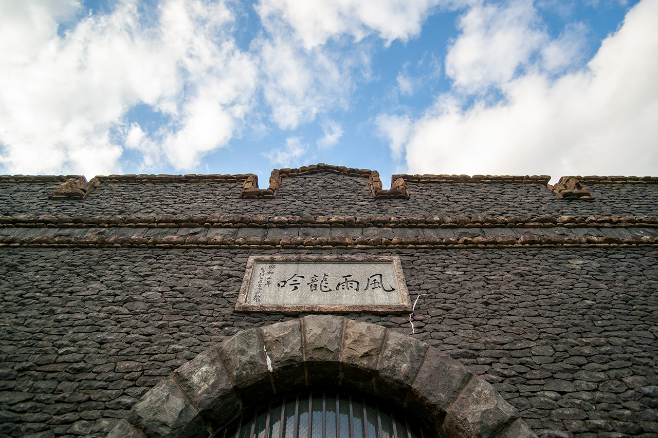 河内貯水池ダム取水塔の碑